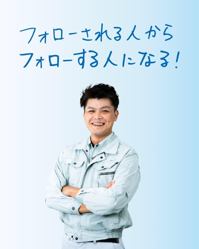 先輩紹介02