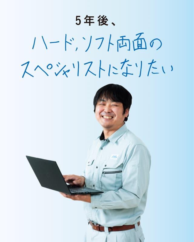 先輩紹介03