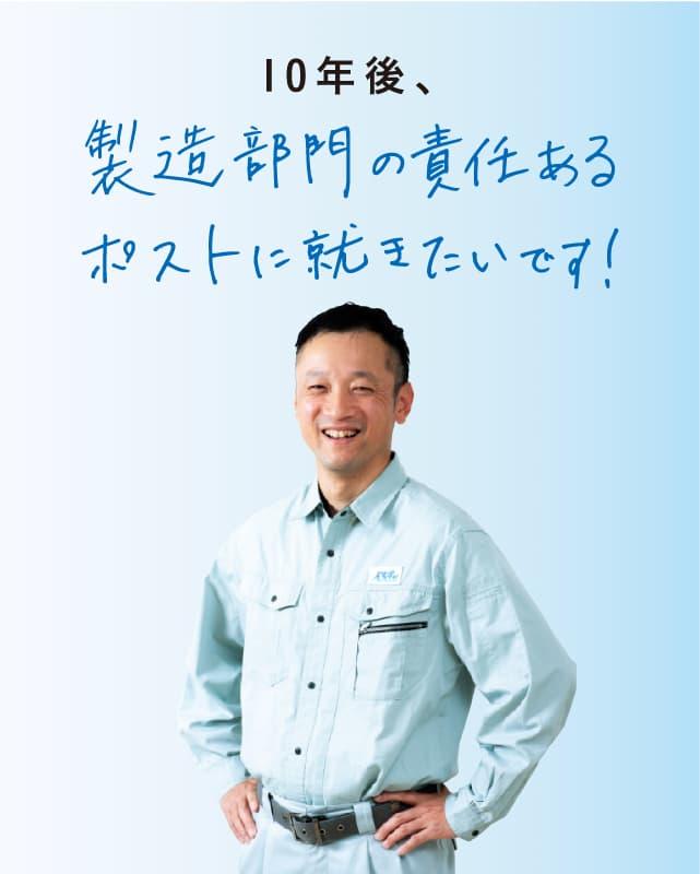 先輩紹介04