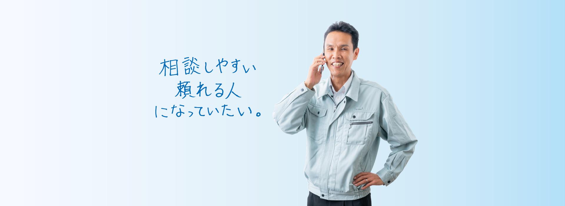 先輩紹介08