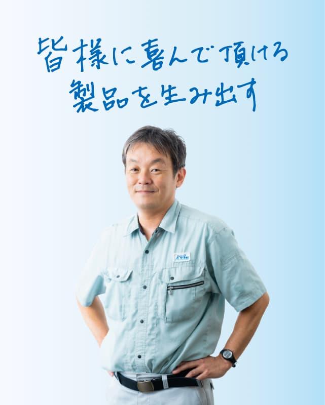 先輩紹介11