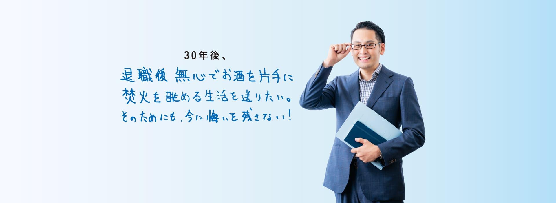 先輩紹介12