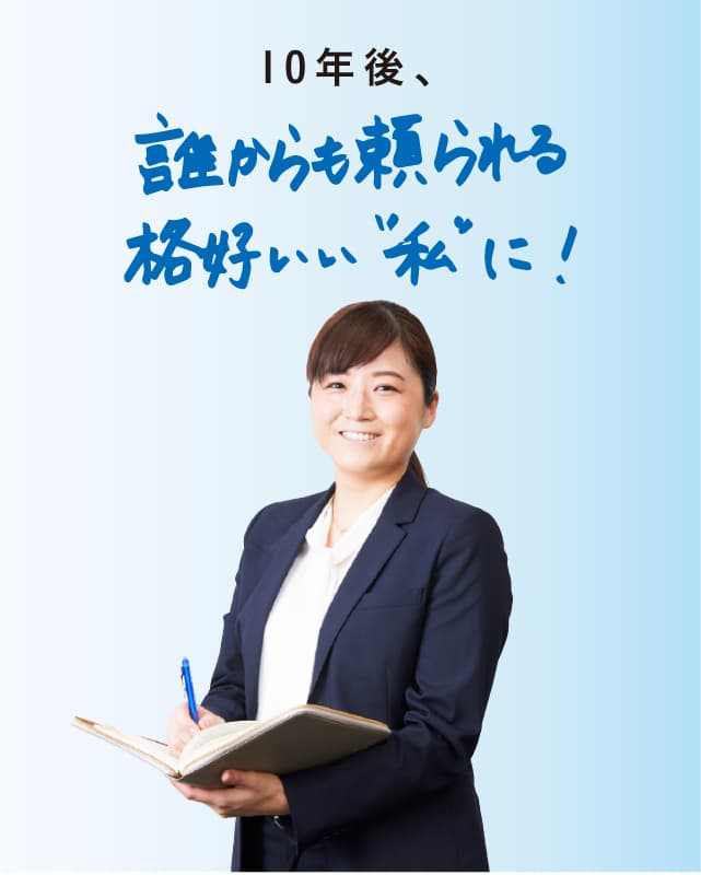 先輩紹介15