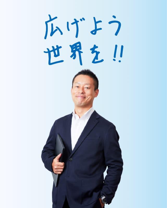 先輩紹介16