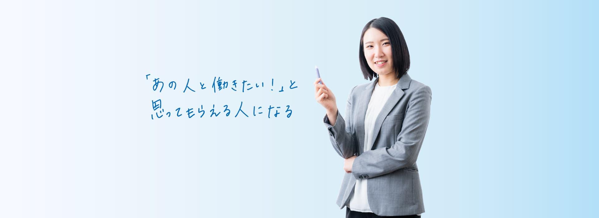先輩紹介05