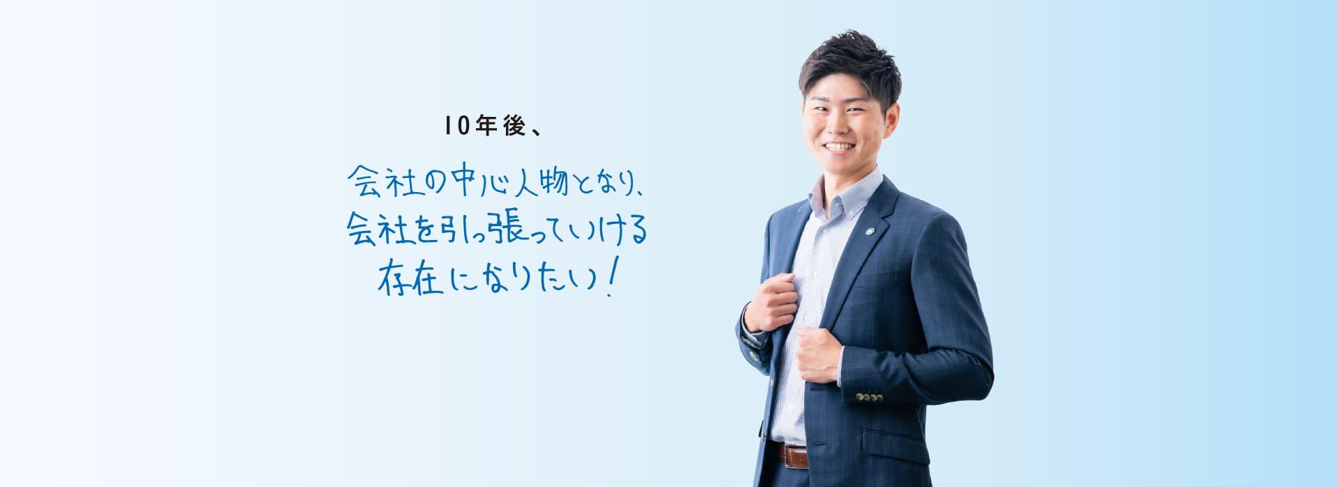先輩紹介06
