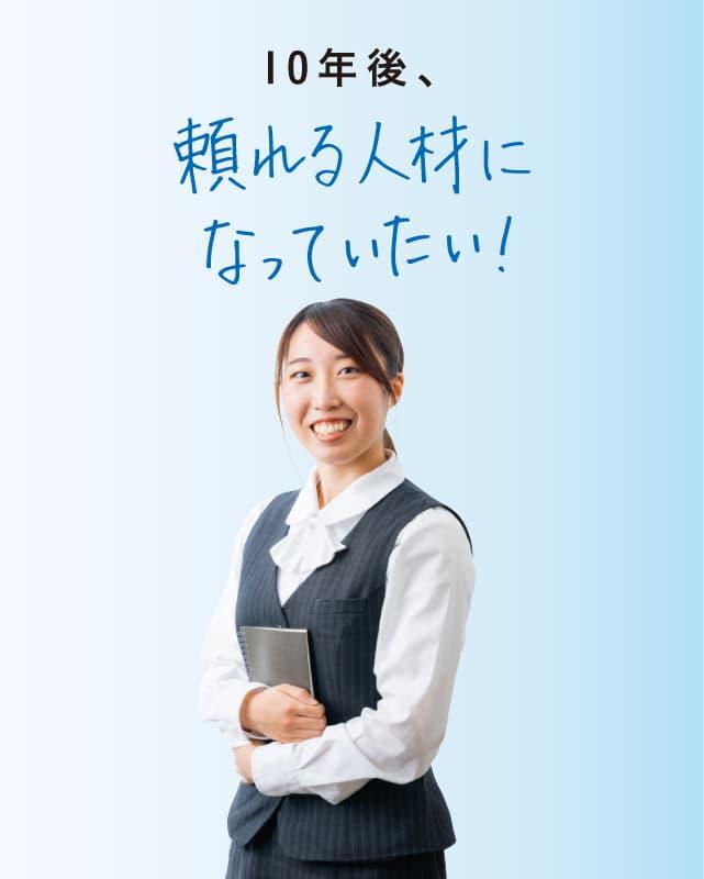 先輩紹介09